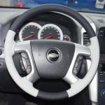 оплетка на руль Chevrolet Captiva